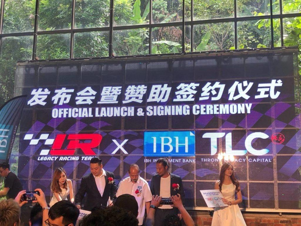 TLC・IBHがレガシーレーシングチームを立ちあげ!GTワールドチャレンジ・アジアに参戦