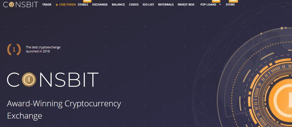coinsbit仮想通貨取引所が登録&KYCで300$分のトークンをエアドロップ!貰わなきゃ損