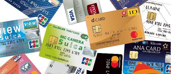 クレジットカード登録で稼ぐ|ネットビジネス初心者のためのstep⑥